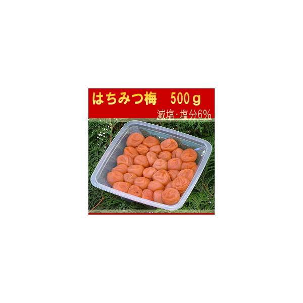 梅干し 紀州南高梅 特選2Lサイズ はてなしシリーズ はちみつ梅(塩分6%) 500g