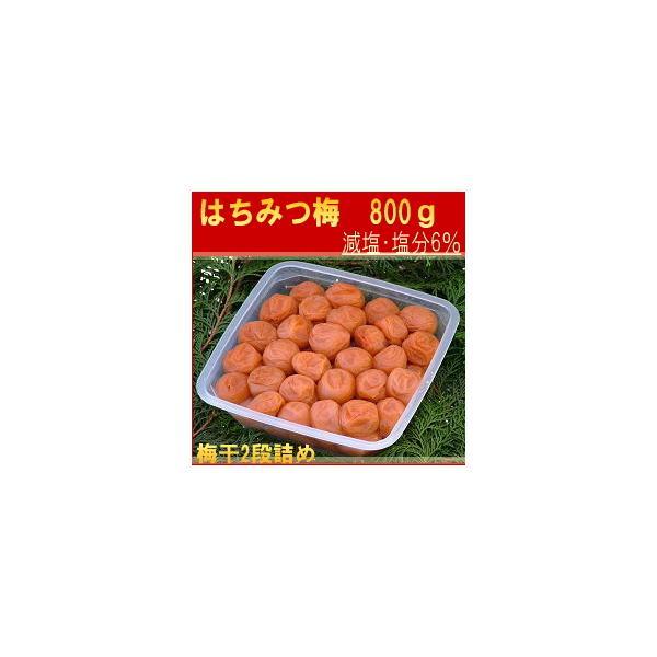 梅干 紀州の南高梅/梅干し はてなしシリーズ はちみつ梅(塩分6%) 800g|hatenasi