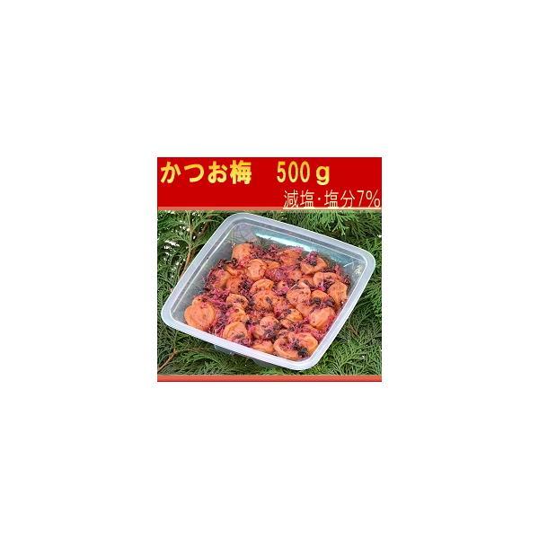 かつお 梅干し 特選2Lサイズ はてなしシリーズ かつお梅(塩分7%) 500g|hatenasi