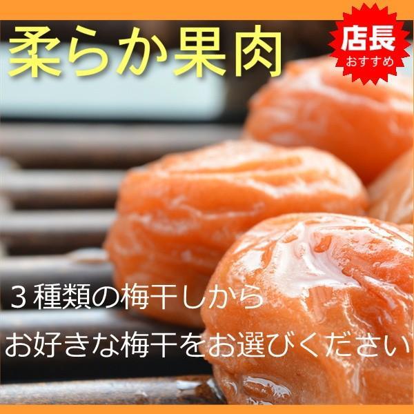 梅干し 訳あり 1kg(1000g) はちみつ梅、うすしお梅、まろやか梅の3種から選べる(わけあり、つぶれ梅) hatenasi 02