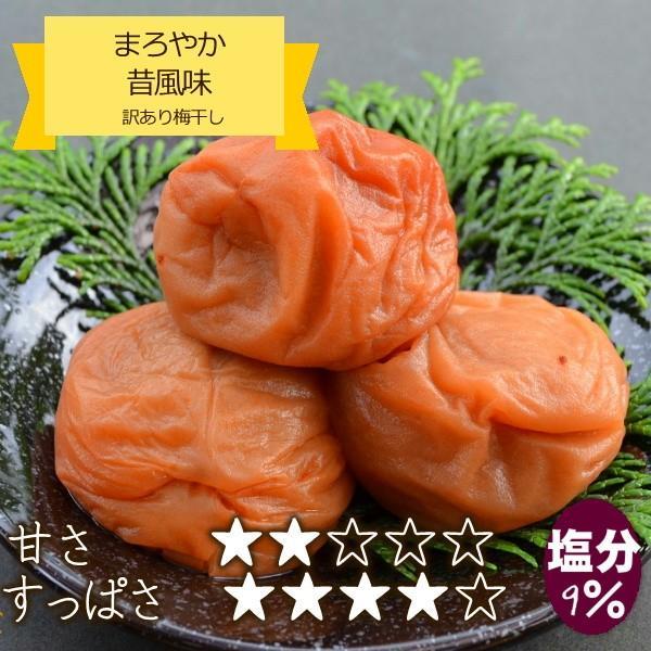 梅干し 訳あり 1kg(1000g) はちみつ梅、うすしお梅、まろやか梅の3種から選べる(わけあり、つぶれ梅) hatenasi 05