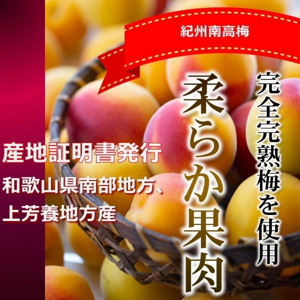 贈答用ギフト 送料無料 高級桐箱入り・大粒梅干 古道の梅屋 最高級梅干 450g 塩分約7% hatenasi 05
