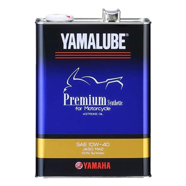 在庫あり/ヤマルーブ プレミアムシンセティック 4L (YAMAHA YAMALUBE PREMIUM SYNTHETIC 9079332414 ヤマハ純正 エンジンオイル交換)|hatoya-parts-nb