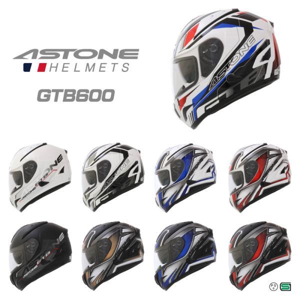 ASTONE デザイン フルフェイスヘルメット GTB600 インナーシールド装備 おしゃれ かっこいい アストン グラフィック ソリッド バイク用