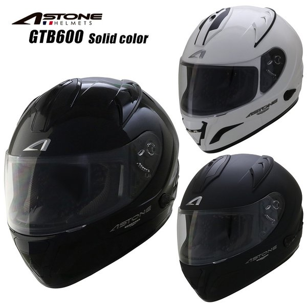 FRANCE ASTONE デザイン フルフェイスヘルメット GTB600 インナーシールド装備 おしゃれ かっこいい ソリッド フランス アストン バイク用