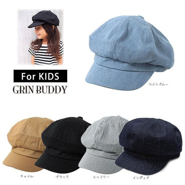 GRINBUDDYコットンキャスケット54cmサイズ調整男の子女の子シンプル帽子キッズGZH-9366