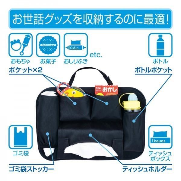 ダイヤ カーシートポケット|hatsumei-net|02
