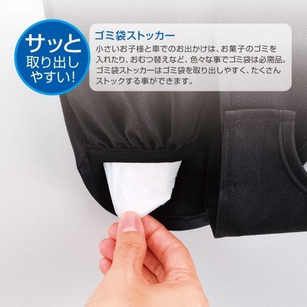 ダイヤ カーシートポケット|hatsumei-net|03