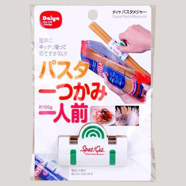 スパッとゲット (ダイヤ パスタメジャー)  hatsumei-net 03