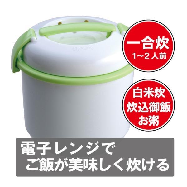 アペックス一合炊飯器 W&G (電子レンジ 炊飯器) <|hatsumei-net