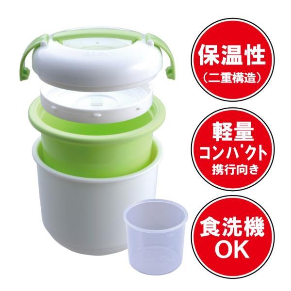 アペックス一合炊飯器 W&G (電子レンジ 炊飯器) <|hatsumei-net|02