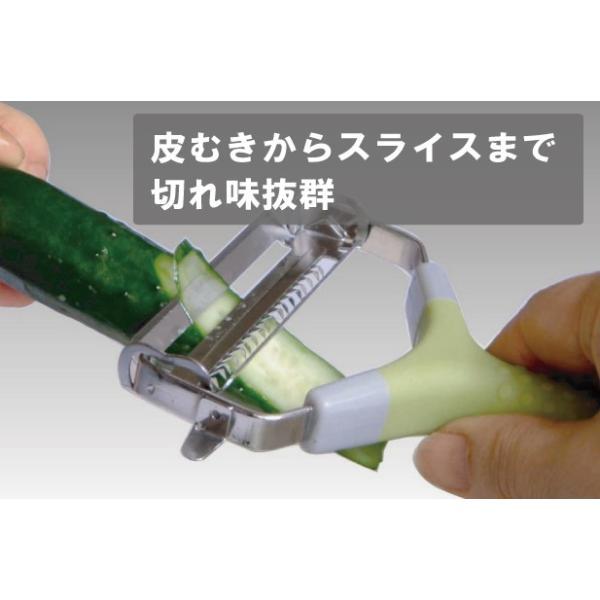 2役ワイドピーラー (薄切り 千切り) ※送料¥250(1個まで)|hatsumei-net|03