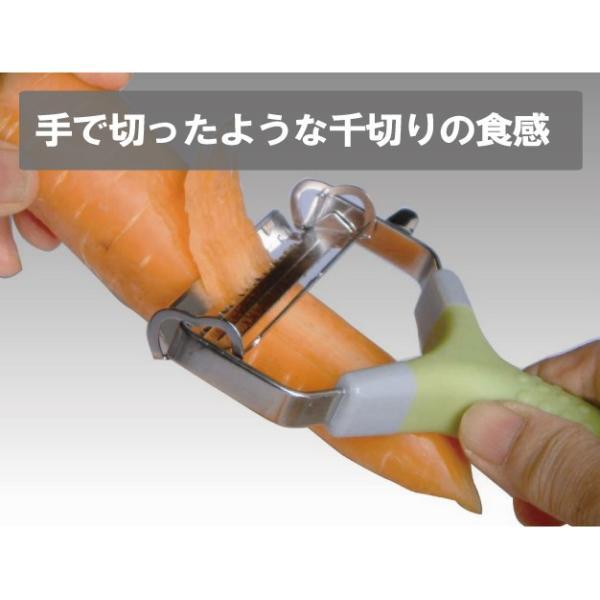 2役ワイドピーラー (薄切り 千切り) ※送料¥250(1個まで)|hatsumei-net|04