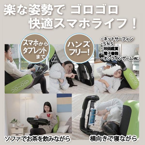 goron smart plus (ゴロン スマート プラス) (スマートフォン タブレット クッション 送料無料)|hatsumei-net