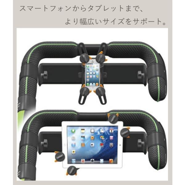 goron smart plus (ゴロン スマート プラス) (スマートフォン タブレット クッション 送料無料)|hatsumei-net|02