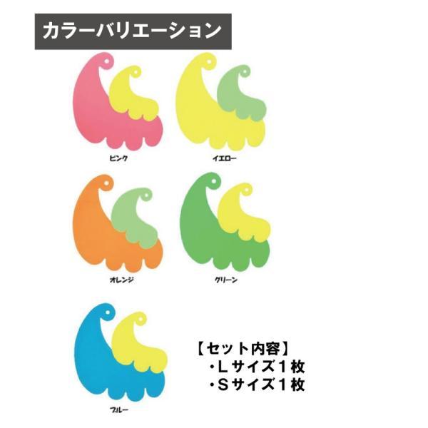ファンファネルLS (漏斗 シリコン) ※送料¥250(6個まで)|hatsumei-net|03