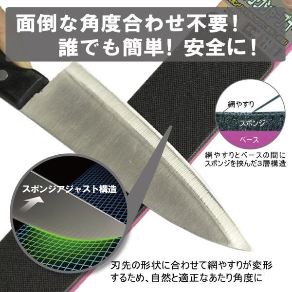 包丁・刃物研ぎ器 マジックシャープナー (砥石) ※送料¥250(3個まで) hatsumei-net