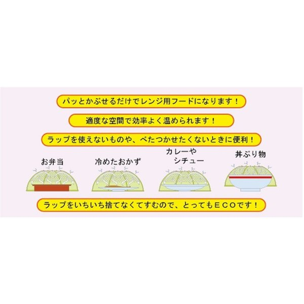 クシャッと水切りざるJ (日本製 シリコンざる くしゃっと) 8/20放送の「所さんお届けモノです!」で紹介されました ※送料¥250(2個まで)|hatsumei-net|04