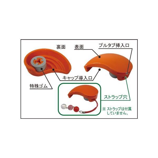 eg (イージー キャップオープナー 蓋 開ける プレゼント向き) ※送料¥200(3個まで)|hatsumei-net|03