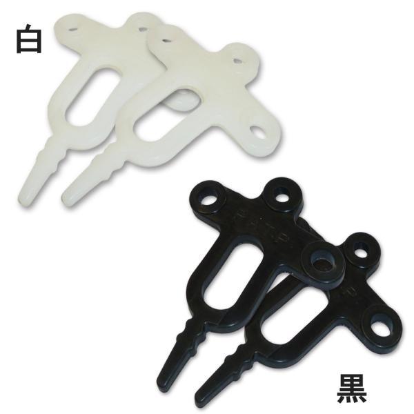 とどまるくん(靴紐がほどけるのを防止) ※送料¥200(4個まで)|hatsumei-net|03