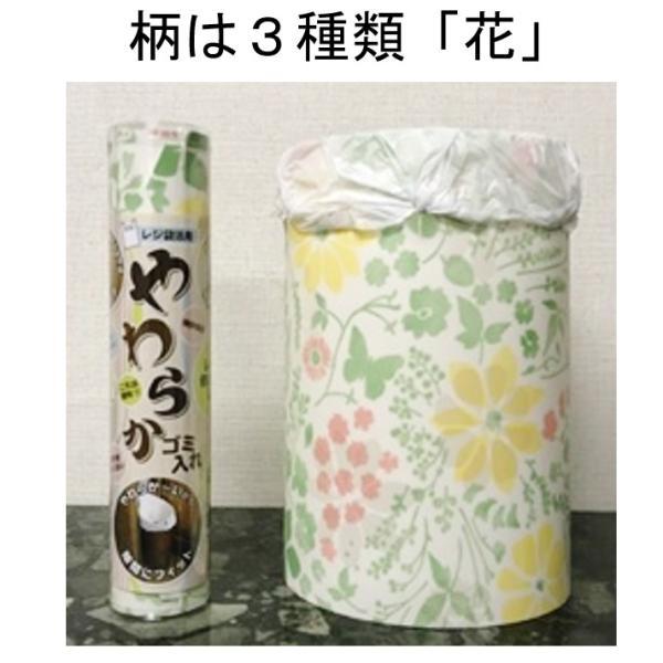 やわらかゴミ入れ NHKの「まちかど情報室」とテレビ東京の「トレたま」で紹介(ごみ入れ ゴミ箱 ごみ箱)|hatsumei-net|08