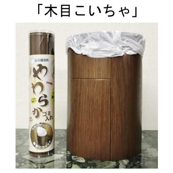 やわらかゴミ入れ NHKの「まちかど情報室」とテレビ東京の「トレたま」で紹介(ごみ入れ ゴミ箱 ごみ箱)|hatsumei-net|10