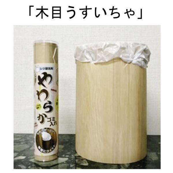 やわらかゴミ入れ NHKの「まちかど情報室」とテレビ東京の「トレたま」で紹介(ごみ入れ ゴミ箱 ごみ箱)|hatsumei-net|11