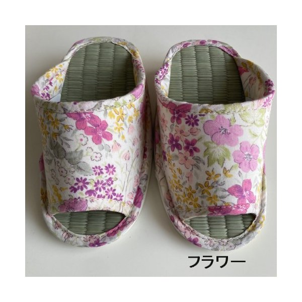 初恋ダイエットスリッパ(畳) hatsumei-net 07