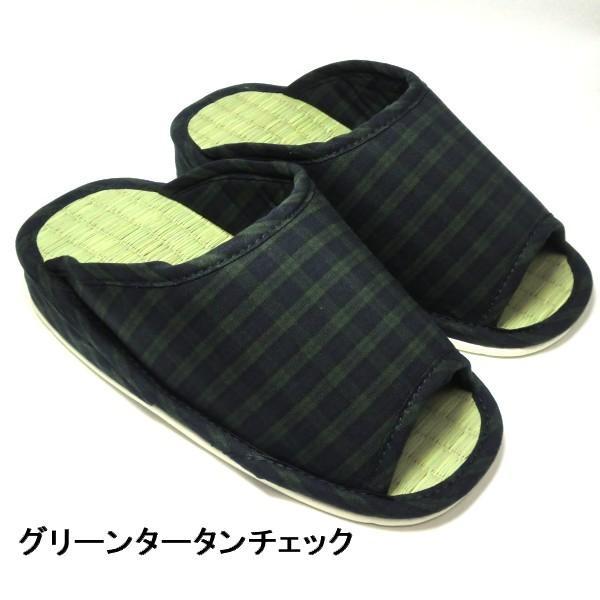 初恋ダイエットスリッパ(畳) hatsumei-net 08