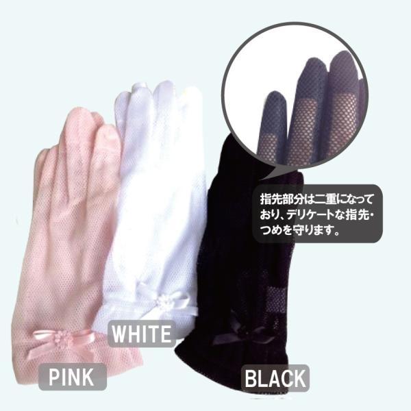 女優さんのおもいっきり手袋 (ネイル保護 指や手の保護) ※送料¥200(6個まで)|hatsumei-net|02