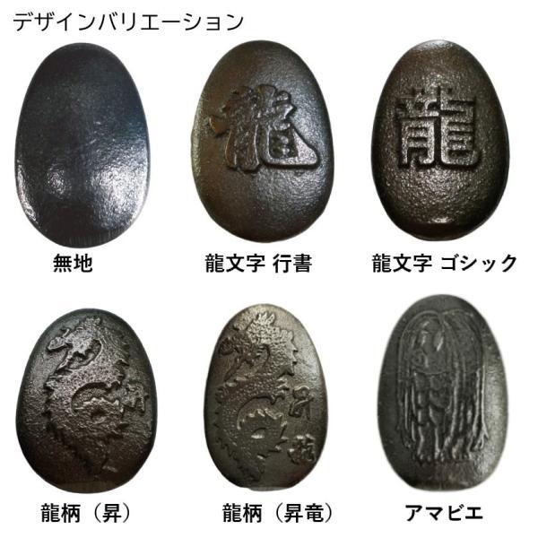 南部鉄器 薄型 ザ 鉄玉子 (鉄分補給 黒豆の色出し) ※送料¥200(4個まで) オレンジページ1/2号で紹介されました|hatsumei-net|02