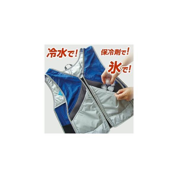 クールビット・アイスポケットベスト 送料無料 (熱中症対策 暑さ対策 空調服 冷却)「NHKニュースおはよう日本」の「まちかど情報室」で紹介|hatsumei-net