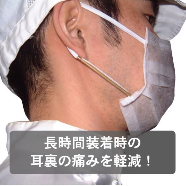マスクフィッター マスクのひもを調整できる とくダネ ミヤネ屋 でも紹介 送料¥250(8個まで)|hatsumei-net|02