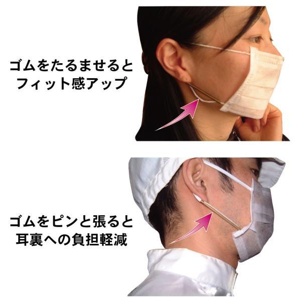 マスクフィッター マスクのひもを調整できる とくダネ ミヤネ屋 でも紹介 送料¥250(8個まで)|hatsumei-net|03