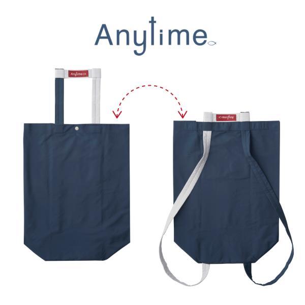 3WAYバッグ「anytime」(トート ショルダー リュック)|hatsumei-net