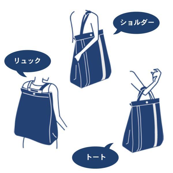 3WAYバッグ「anytime」(トート ショルダー リュック)|hatsumei-net|02