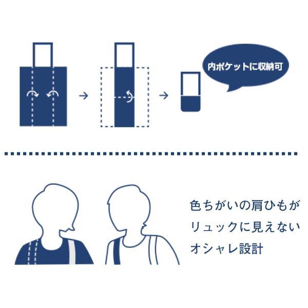 3WAYバッグ「anytime」(トート ショルダー リュック)|hatsumei-net|03