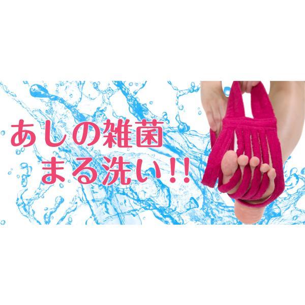 足指さらさらタオル(足の指の間を洗える 泉州タオル使用) ※送料¥250(1個まで)|hatsumei-net