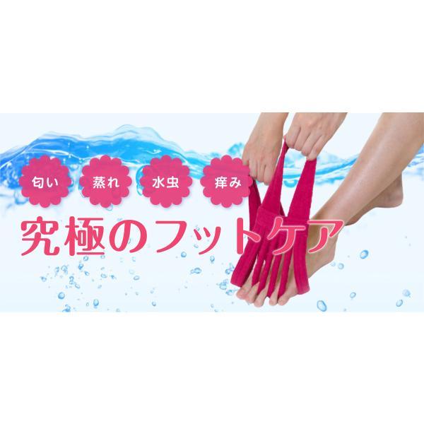 足指さらさらタオル(足の指の間を洗える 泉州タオル使用) ※送料¥250(1個まで)|hatsumei-net|02