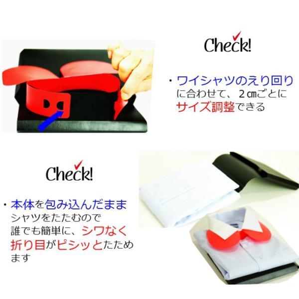 出張用シャツケース 折り目ピシッと えり正す ※送料¥200(1個まで)|hatsumei-net|03