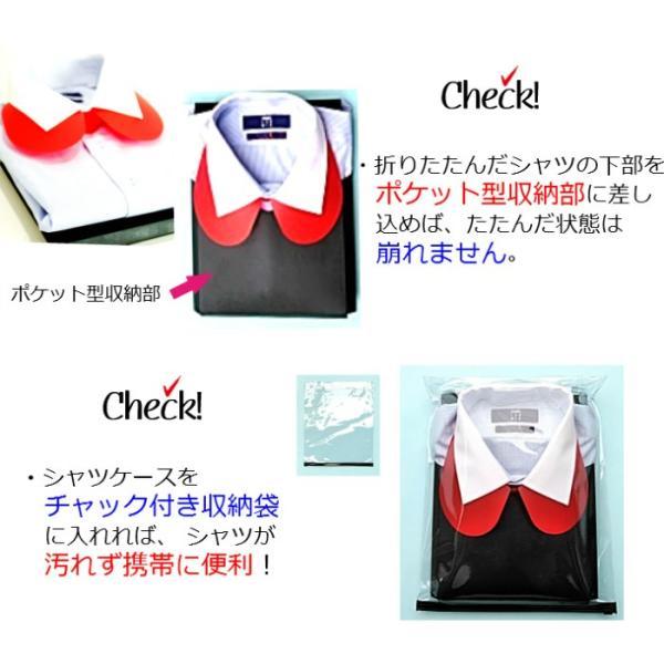 出張用シャツケース 折り目ピシッと えり正す ※送料¥200(1個まで)|hatsumei-net|04