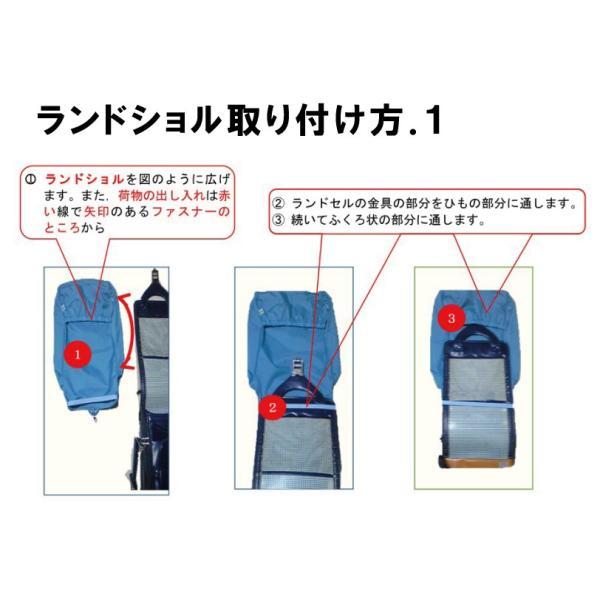 ランドセルカバーにもなるランドセル専用袋 「ランドショル」(ランドセル 楽で安全な収納袋) ※送料¥250(1個まで)|hatsumei-net|02