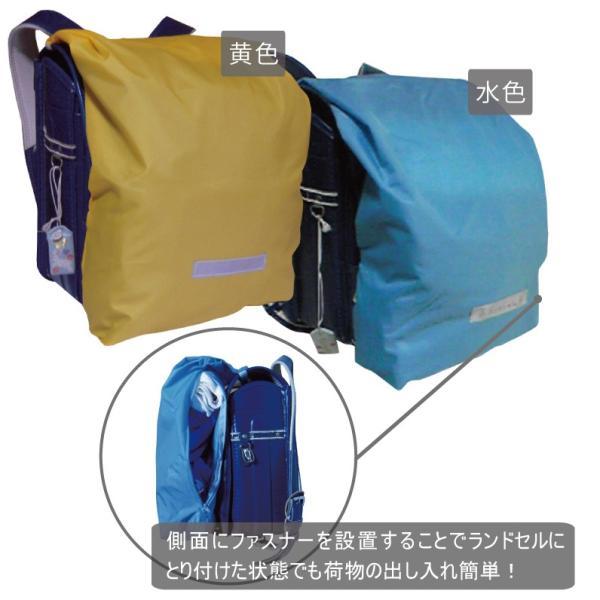 ランドセルカバーにもなるランドセル専用袋 「ランドショル」(ランドセル 楽で安全な収納袋) ※送料¥250(1個まで)|hatsumei-net|04