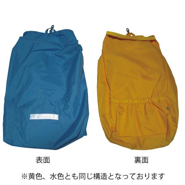 ランドセルカバーにもなるランドセル専用袋 「ランドショル」(ランドセル 楽で安全な収納袋) ※送料¥250(1個まで)|hatsumei-net|06