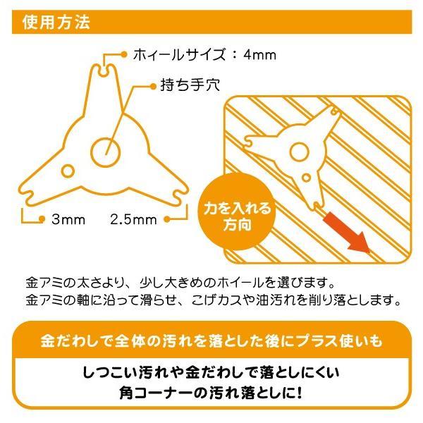 こげと〜る(魚焼きグリル 掃除 こげとーる) ※送料¥200(8個まで)|hatsumei-net|04