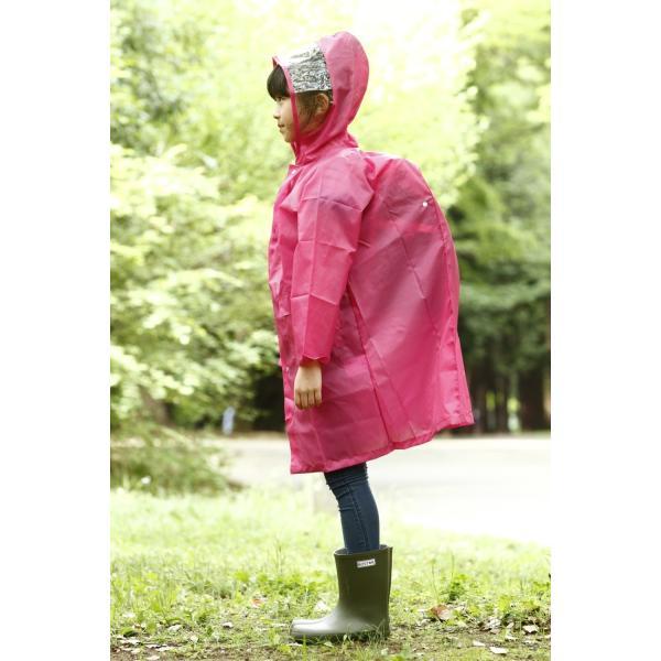 KAPAPA/かっぱっぱ シンプルタイプ (ランドセルの上から簡単にレインコートを着られる)|hatsumei-net|06