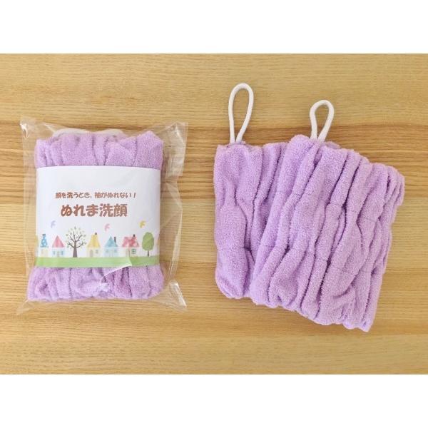 ぬれま洗顔 (アームカバー 洗顔 袖 濡れない)|hatsumei-net|04