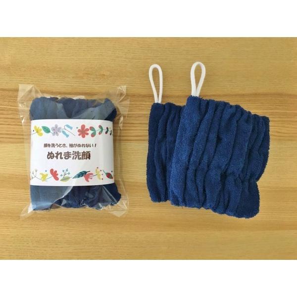 ぬれま洗顔 (アームカバー 洗顔 袖 濡れない)|hatsumei-net|06