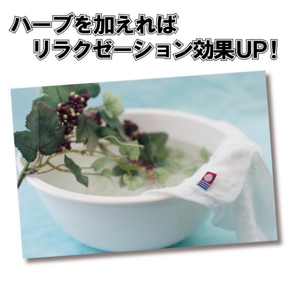 お風呂でエステ 美肌湯パック 今治タオル「雲ごこち」使用 ※送料¥200(1個まで)|hatsumei-net|03