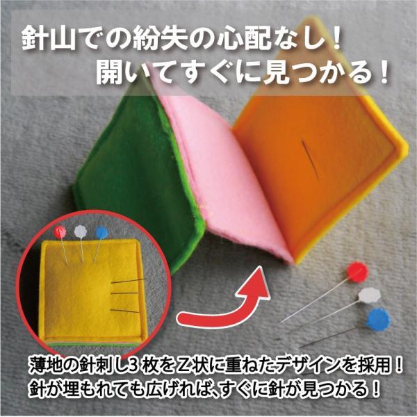 乙な針刺し(もぐった針が見つけやすい 針山) ※送料¥200(6個まで)|hatsumei-net